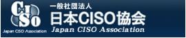 Japan Ciso Association