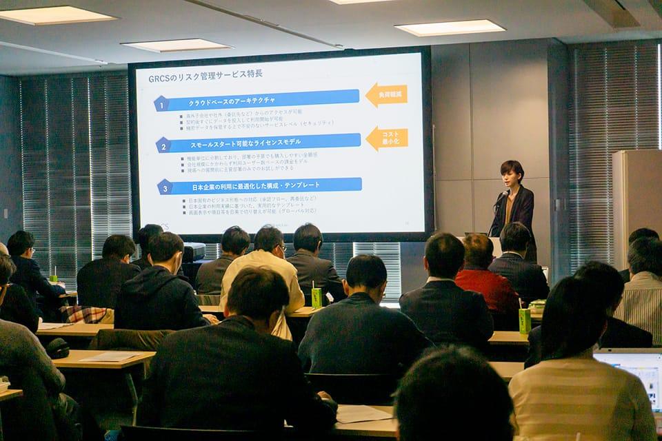 「金融ICTカンファレンス2020」に登壇しました
