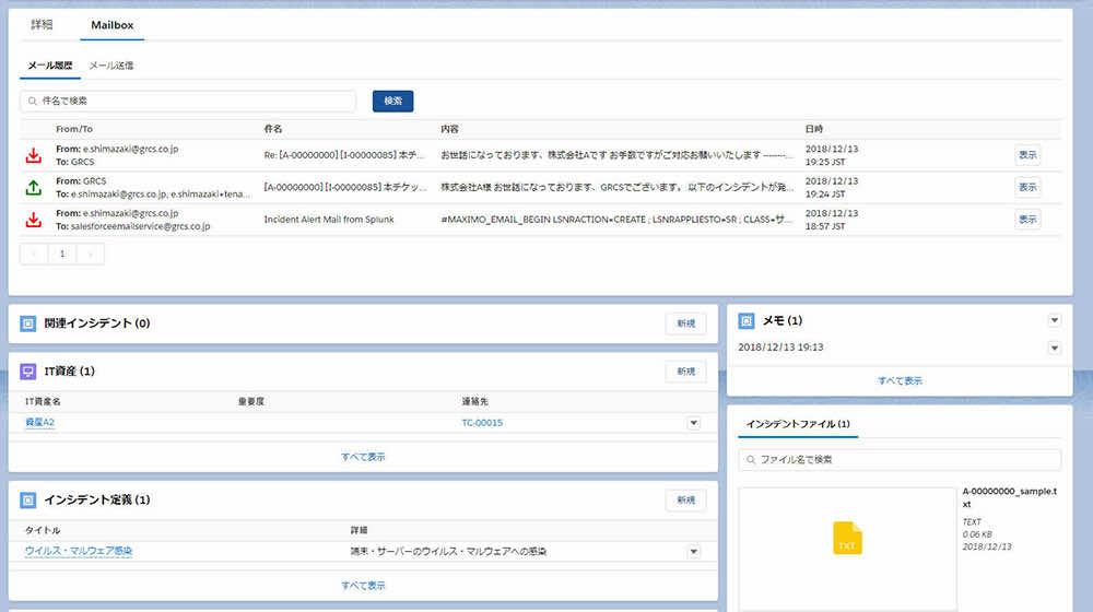 CSIRT専門家による実用的な項目と運用フロー・メールテンプレートを標準実装