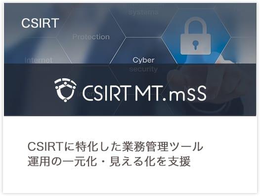 CSIRT MT